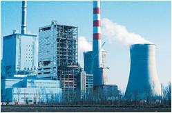 AKSA thermal power plant 2 x 135 MW CFB - BOLU-GOYNUK